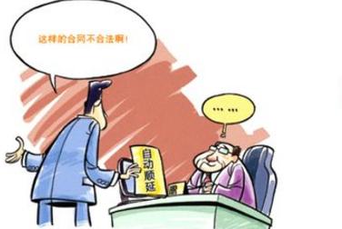 广州律师丨劳动合同解除需要赔付吗