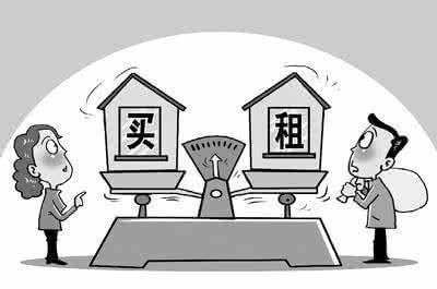 短期租房需要注意什么?