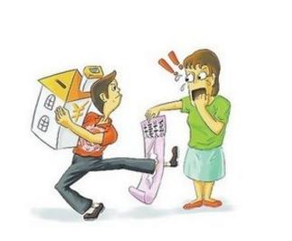 广州法律咨询丨婚后父母出资买的房子应该归谁