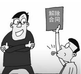 广州合同纠纷丨土地出让合同解除赔偿怎么计算的