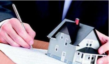 未满五年的经济适用房买卖合同是否有效