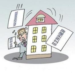 房屋买卖不过户只公证毁约金是多少