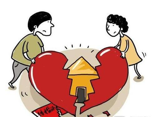 涉及他人财产离婚时如何处置