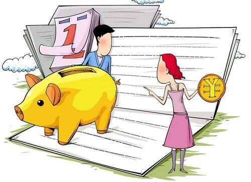 经济控制每月给500元生活费算不算家暴?