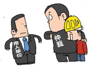 广州劳动纠纷律师收费标准