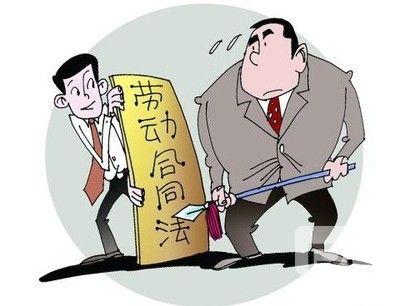 广州劳动纠纷请律师多少钱