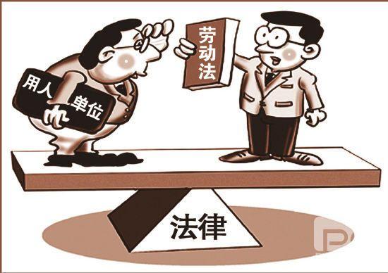 广州劳动纠纷律师如何收费