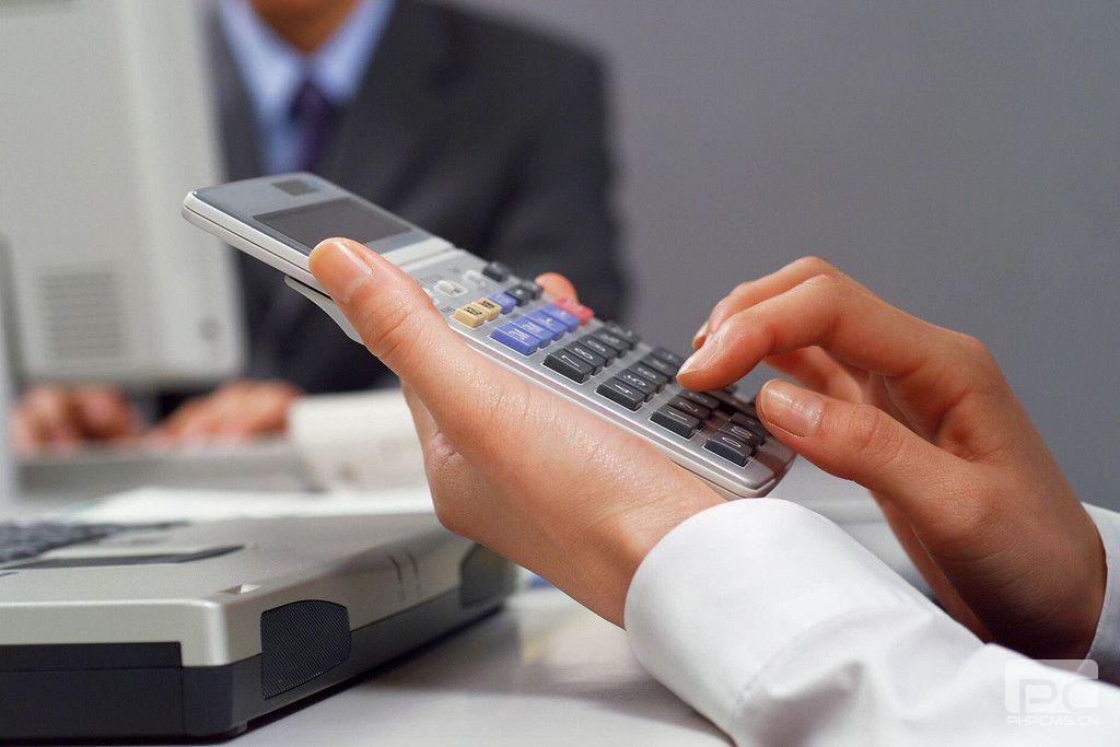 借款利息超过多少不受法律保护?