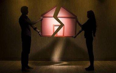 婚后还贷的房子离婚该怎样分割?