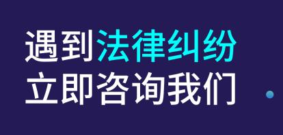 广州律师事务所排名,骑电动车醉驾出现交通事故怎么处罚