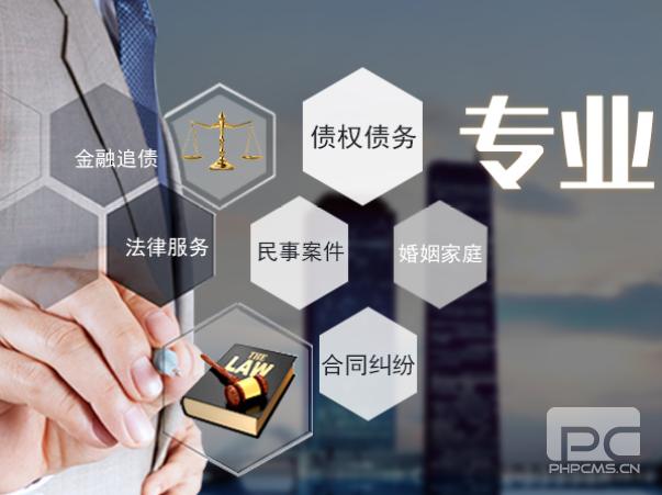 广州正规律师事务所,违约金和损失赔偿可否同时主张