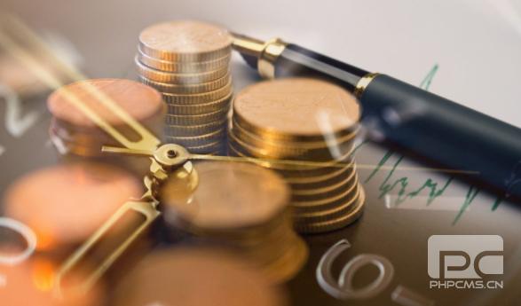 房产交易的税金如何计算