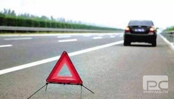 交通事故责任书出来后交警队会通告吗