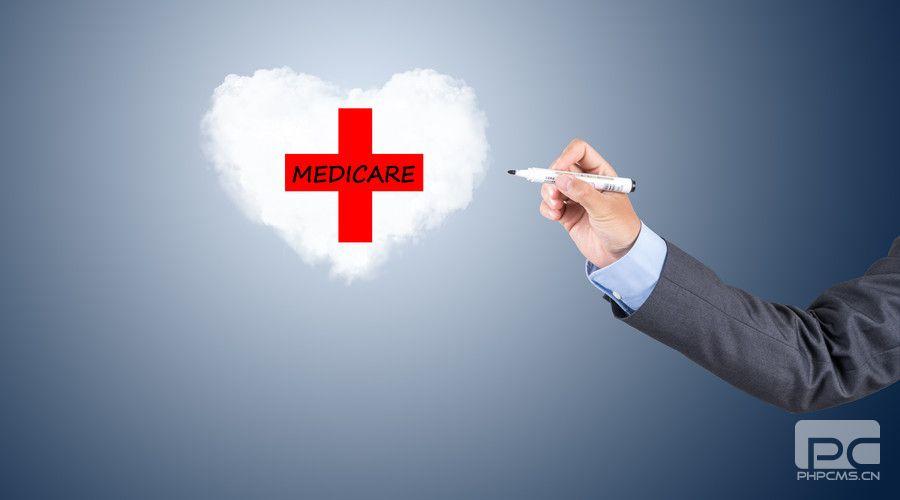 医疗纠纷补偿怎么来鉴定和处理