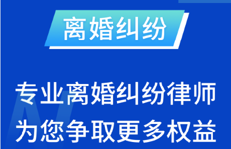 广州婚姻律师告诉你夫妻债务到底该如何界定?