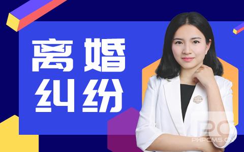 【广州婚姻律师】双方不在结婚登记地可以起诉离婚吗?