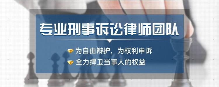 【广州刑事律师】执法者虐待殴打囚犯应该如何处罚?