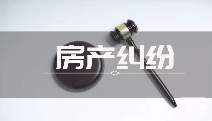 广州房产律师告诉你房产转让合同诉讼时效是多久?