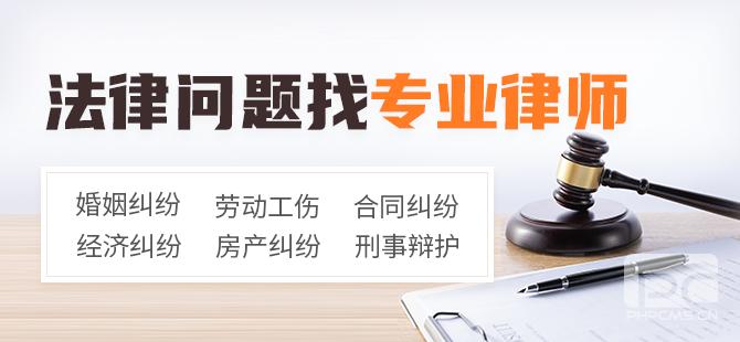 广州律师咨询
